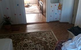 4-комнатный дом, 80 м², 7 сот., Новостройка за 9 млн 〒 в Талдыкоргане