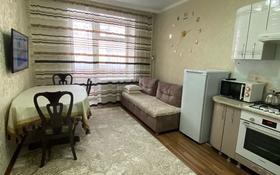 1-комнатная квартира, 48 м², 5/6 этаж помесячно, Леонида Беды 36 за 130 000 〒 в Костанае