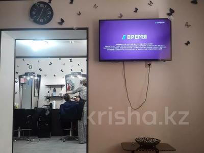 Магазин площадью 60 м², Азаттык за 27.5 млн 〒 в Атырау — фото 5