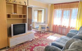 2-комнатная квартира, 46 м², 1/5 этаж помесячно, Жилгородок 58В — Ул.Ауэзова за 100 000 〒 в Атырау, Жилгородок