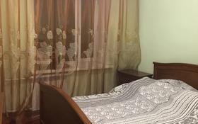 2-комнатная квартира, 46 м², 1/4 этаж, мкр №3, Мкр №3 за 15 млн 〒 в Алматы, Ауэзовский р-н