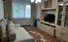 2-комнатная квартира, 44 м², 1/5 этаж, Чайковского за 15.8 млн 〒 в Петропавловске