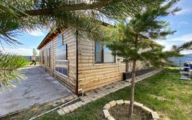 5-комнатный дом, 115 м², Кенен Азербаева 7 за 19 млн 〒 в Жалтырколе