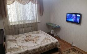 1-комнатная квартира, 38 м², 4/12 этаж посуточно, Сарыарка 11 — Кенесары за 8 000 〒 в Нур-Султане (Астана)