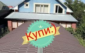 8-комнатный дом, 260 м², 8 сот., мкр Алгабас за 47.5 млн 〒 в Алматы, Алатауский р-н