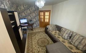 2-комнатная квартира, 48.7 м², 5/5 этаж, проспект Абылай Хана за 14.5 млн 〒 в Нур-Султане (Астана)