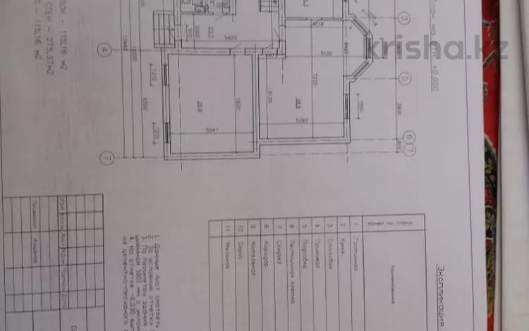 6-комнатный дом, 200 м², 4.5 сот., улица Диваева 77 за 30 млн 〒 в Шымкенте, Аль-Фарабийский р-н