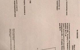 Дача с участком в 12.5 сот., Алгабас Строитель-П 71 за 4.5 млн 〒 в Таскала