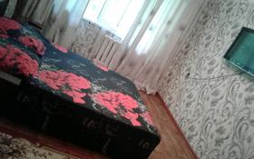 1-комнатная квартира, 33 м², 1/5 этаж по часам, мкр Айнабулак-1 — Жумабаева за 1 500 〒 в Алматы, Жетысуский р-н