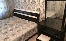 2-комнатная квартира, 56 м², 2/4 этаж посуточно, Кабанбай батыра 51 — Шевченко за 6 000 〒 в Талдыкоргане