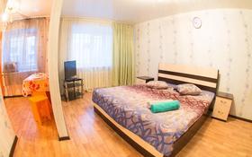 1-комнатная квартира, 45 м², 2/5 этаж посуточно, Гоголя 87 за 6 000 〒 в Костанае