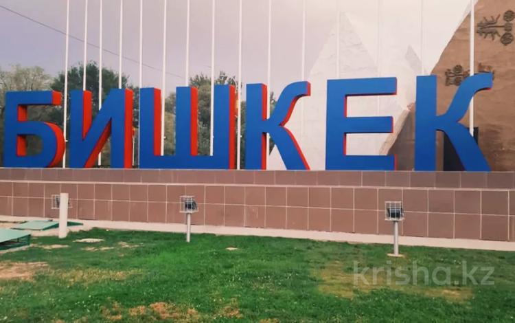 Участок 2 га, Васильевский тракт за 160 млн 〒 в Бишкеке