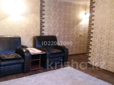 2-комнатная квартира, 48 м², 1 этаж посуточно, Аль-Фараби — Абая за 8 500 〒 в Костанае — фото 2