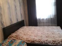 3-комнатный дом, 70 м², 6 сот.