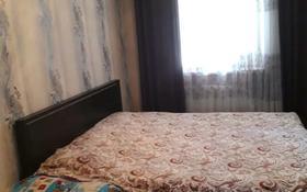 3-комнатный дом, 70 м², 6 сот., Арай за ~ 16 млн 〒 в Коксай (пути Ильича)