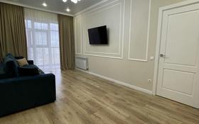 2-комнатная квартира, 60.5 м², 5/5 этаж, мкр Юго-Восток 49/11 за ~ 26.9 млн 〒 в Караганде, Казыбек би р-н