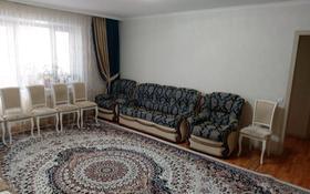 3-комнатная квартира, 70 м², 3/6 этаж, Мусрепова — Абылайхана за 28 млн 〒 в Нур-Султане (Астана), Алматы р-н