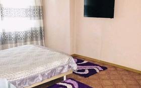1-комнатная квартира, 34 м², 8/9 этаж посуточно, Назарбаева 157 — Желтоксан за 5 000 〒 в Талдыкоргане