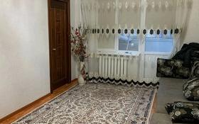 2-комнатная квартира, 47 м², 2/5 этаж, Авангард-4 1 за 12 млн 〒 в Атырау, Авангард-4