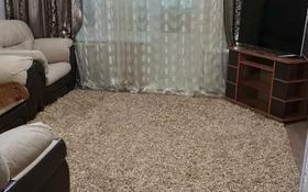 3-комнатная квартира, 115 м² помесячно, Дзержинского 61Б — Победы за 180 000 〒 в Костанае
