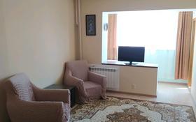 2-комнатная квартира, 42 м², 3/9 этаж посуточно, 14-й мкр 32а за 8 000 〒 в Актау, 14-й мкр