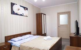 2-комнатная квартира, 60 м², 8/24 этаж посуточно, Сарайшык 7Б за 13 000 〒 в Нур-Султане (Астане), Есильский р-н