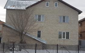 5-комнатный дом, 300 м², 10 сот., Часникова 26 за 20 млн 〒 в Усть-Каменогорске