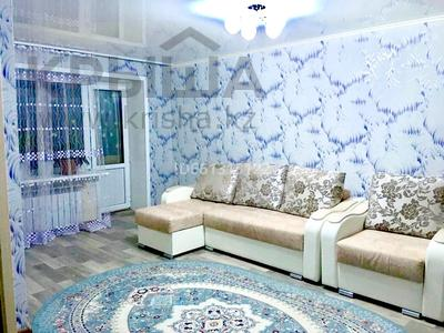2-комнатная квартира, 43 м², 4/4 этаж, Ауэзова 1 за 5.5 млн 〒 в Риддере