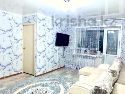 2-комнатная квартира, 43 м², 4/4 этаж, Ауэзова 1 за 5.5 млн 〒 в Риддере — фото 2