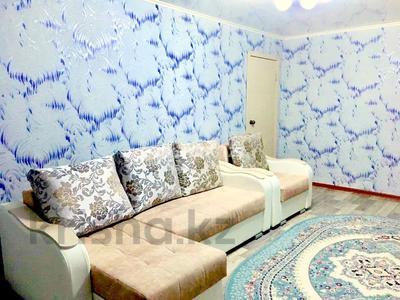 2-комнатная квартира, 43 м², 4/4 этаж, Ауэзова 1 за 5.5 млн 〒 в Риддере — фото 3