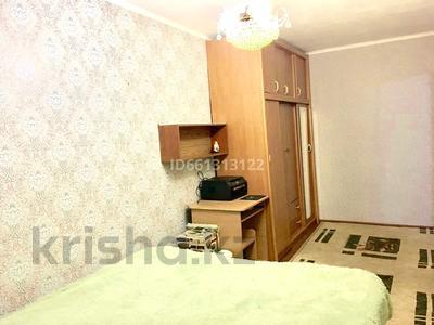 2-комнатная квартира, 43 м², 4/4 этаж, Ауэзова 1 за 5.5 млн 〒 в Риддере — фото 5