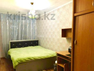 2-комнатная квартира, 43 м², 4/4 этаж, Ауэзова 1 за 5.5 млн 〒 в Риддере — фото 6