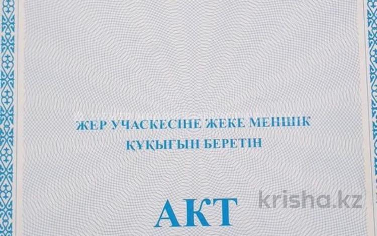 Участок 15 соток, Депутатский городок за 43 млн 〒 в Нур-Султане (Астана), Алматы р-н