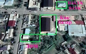 4-комнатный дом, 90 м², 5 сот., Мырзабекова 27 — Кабанбай Батыра за 25 млн 〒 в Балпыке Би