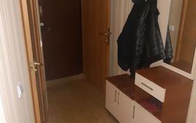 2-комнатная квартира, 42 м², 3/5 этаж помесячно, Ауэзава — Темирбекова за 100 000 〒 в Кокшетау