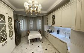 4-комнатная квартира, 200 м², 4/5 этаж помесячно, Кайыма Мухамедханова 7 за 900 000 〒 в Нур-Султане (Астана), Есильский р-н