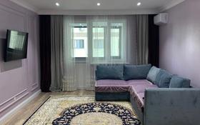 2-комнатная квартира, 75 м², 6/17 этаж помесячно, мкр Самал, Достык 138 за 400 000 〒 в Алматы, Медеуский р-н