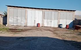 Промбаза 16 соток, мкр Кайтпас 2 за 28 млн 〒 в Шымкенте, Каратауский р-н
