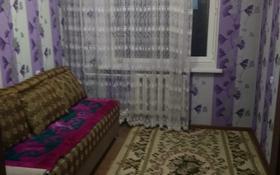 3-комнатная квартира, 69 м², 3/5 этаж, 5 микрорайон за 17.8 млн 〒 в Талдыкоргане