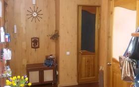 2-комнатная квартира, 46 м², 5/5 этаж, улица Чайковского 20 за 6 млн 〒 в Темиртау