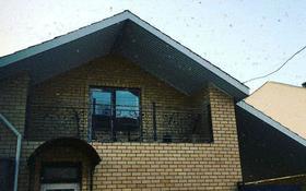 20-комнатный дом помесячно, 780 м², 24-й мкр за 900 000 〒 в Актау, 24-й мкр