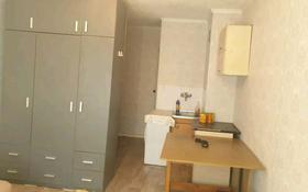1-комнатная квартира, 20 м², 1/4 этаж, мкр №5, Мкр 5 за 6.5 млн 〒 в Алматы, Ауэзовский р-н