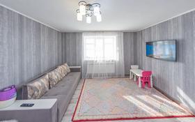 2-комнатная квартира, 45.4 м², 1/5 этаж, Е652 улица 2 за 21 млн 〒 в Нур-Султане (Астана), Есиль р-н