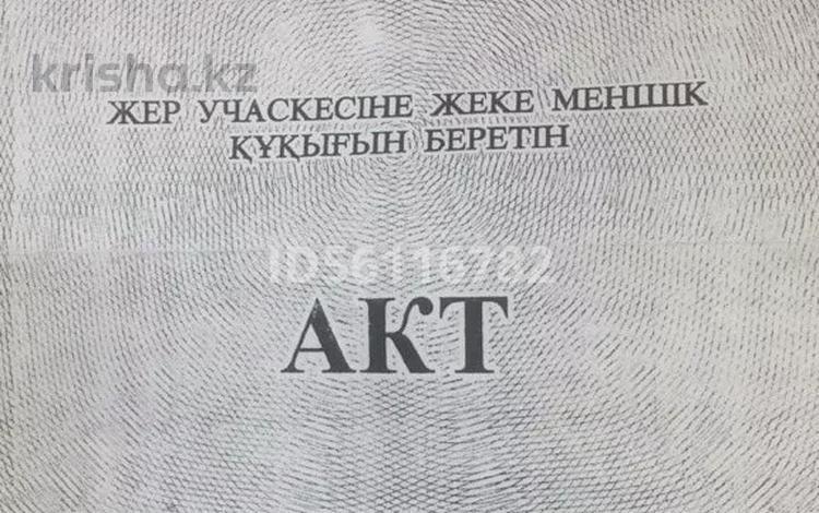 Участок 0.15 га, С.Шапагатов за 1.5 млн 〒 в Мангистауской обл.