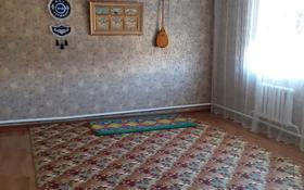 5-комнатный дом, 150 м², 10 сот., Акжар2 24 — Жибек жолы за 16 млн 〒 в Актобе, Новый город