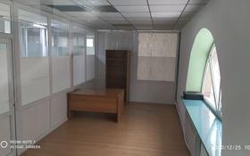 Офис площадью 20 м², мкр Юго-Восток, Язева 10 за 38 000 〒 в Караганде, Казыбек би р-н