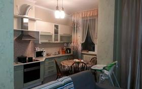 3-комнатная квартира, 90 м², 6/12 этаж помесячно, Сарайшык 34 за 170 000 〒 в Нур-Султане (Астана), Есиль р-н