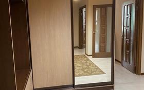 3-комнатная квартира, 107.22 м², 5/9 этаж, Ардагер, Кулманова 152 за 45 млн 〒 в Атырау, Ардагер