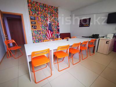 Офис площадью 200 м², Куйши Дина за ~ 40 млн 〒 в Нур-Султане (Астана), Алматы р-н — фото 17