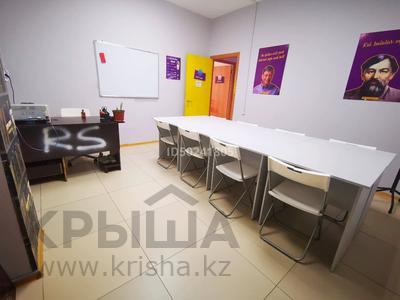 Офис площадью 200 м², Куйши Дина за ~ 40 млн 〒 в Нур-Султане (Астана), Алматы р-н — фото 23
